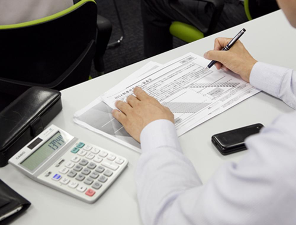 税理士資格の取得について